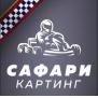 Сафари Парк | Russian Federation - Архангельск