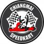 Chiangmai Speedkart Circuit | Thailand - Chiang Mai / Hang Dong / Nong Kwai